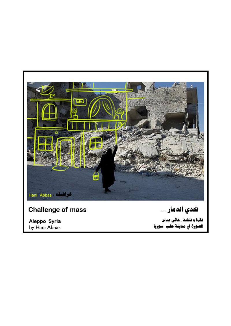 (Palestine/Syrie)