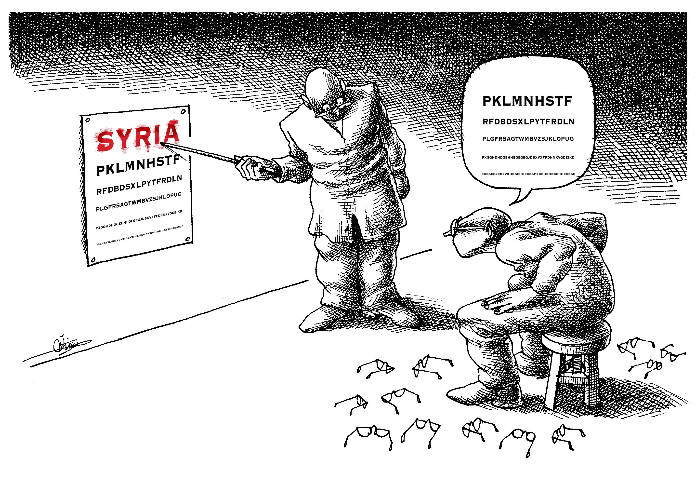 (Iran)