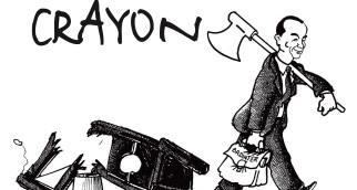 2010-LA JUSTICE ET LE CRAYON-HD