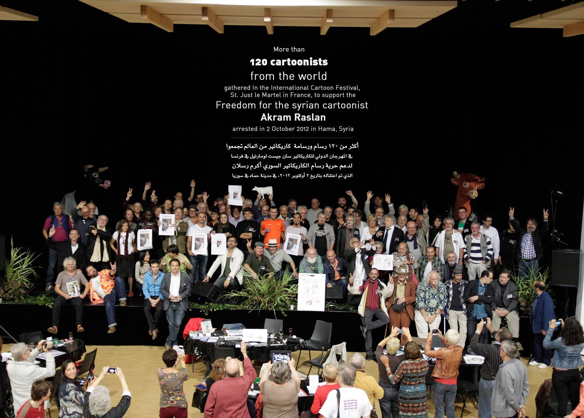 Freedom for Akram Raslan