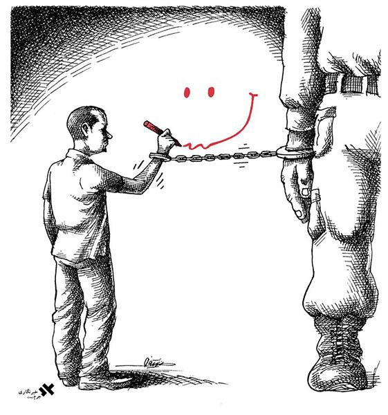 © Mana Neyestani (Iran)
