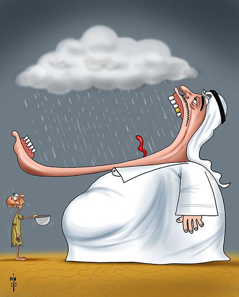 (Saudi Arabia)
