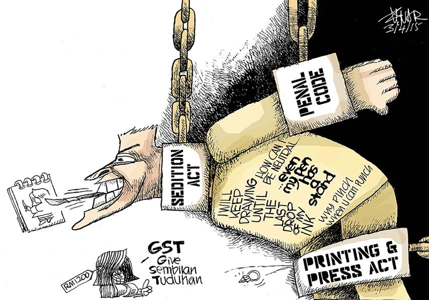 Zunar (Malaysia)