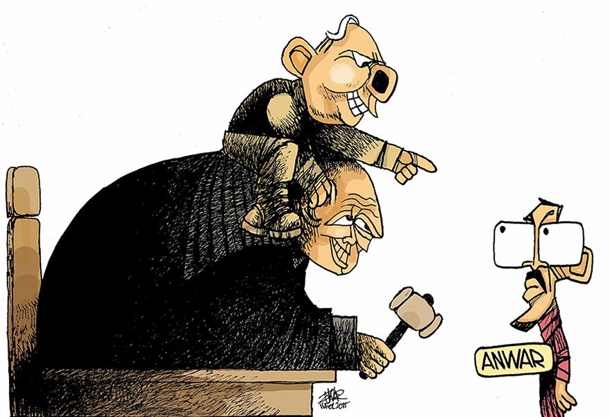 Zunar (Malaisie)