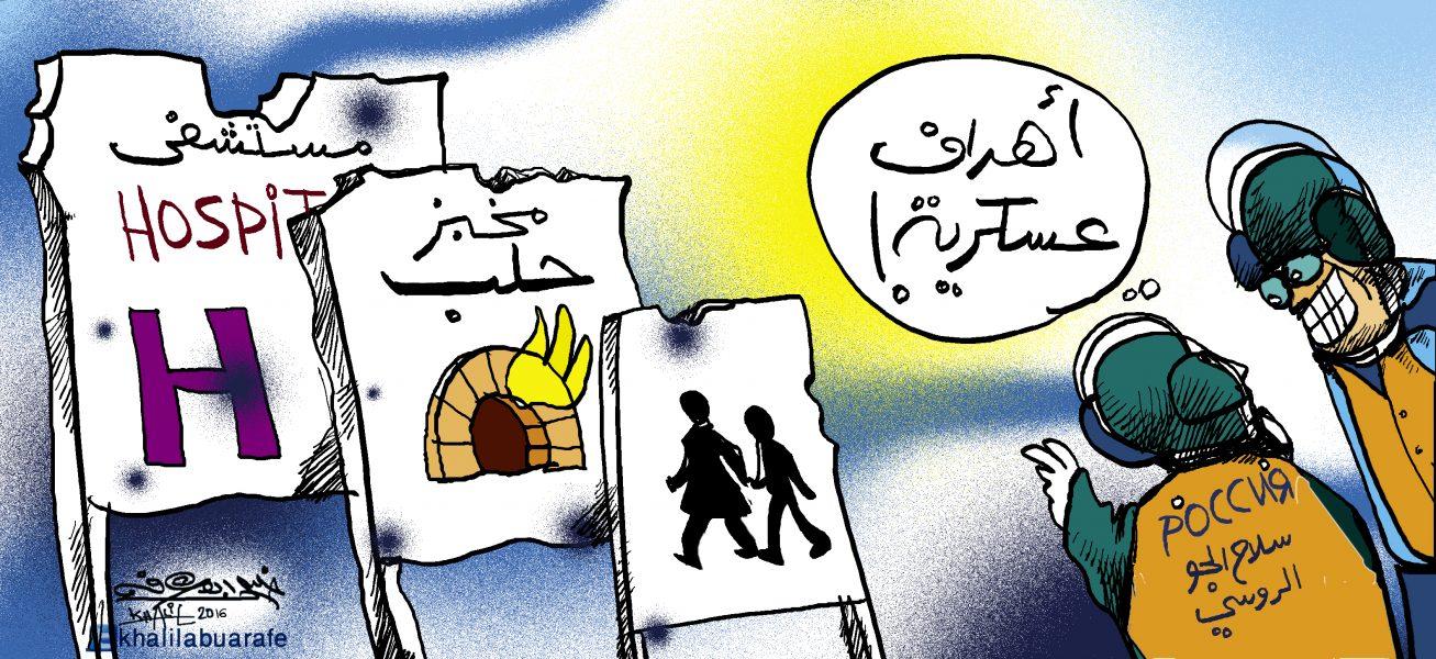 Khalil (Palestine), published in Al Quds