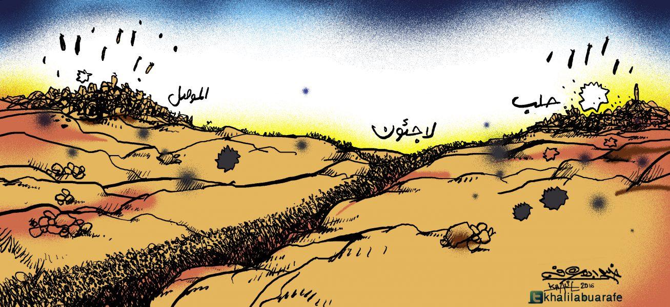 Khalil (Palestine), publié dans Al Quds
