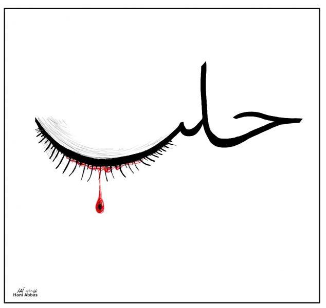 Hani Abbas (Syrie-Palestine / Syria-Palestine)