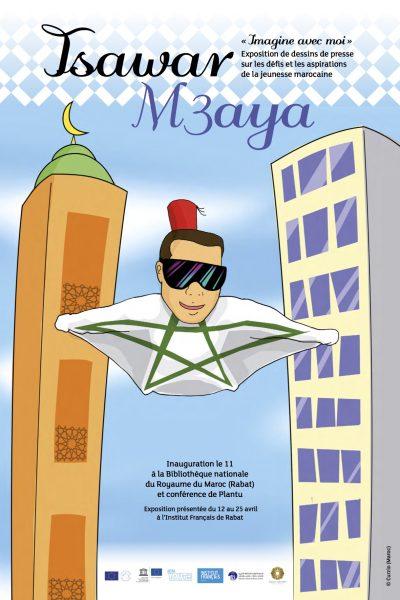 Affiche de l'exposition Tsawar M3aya