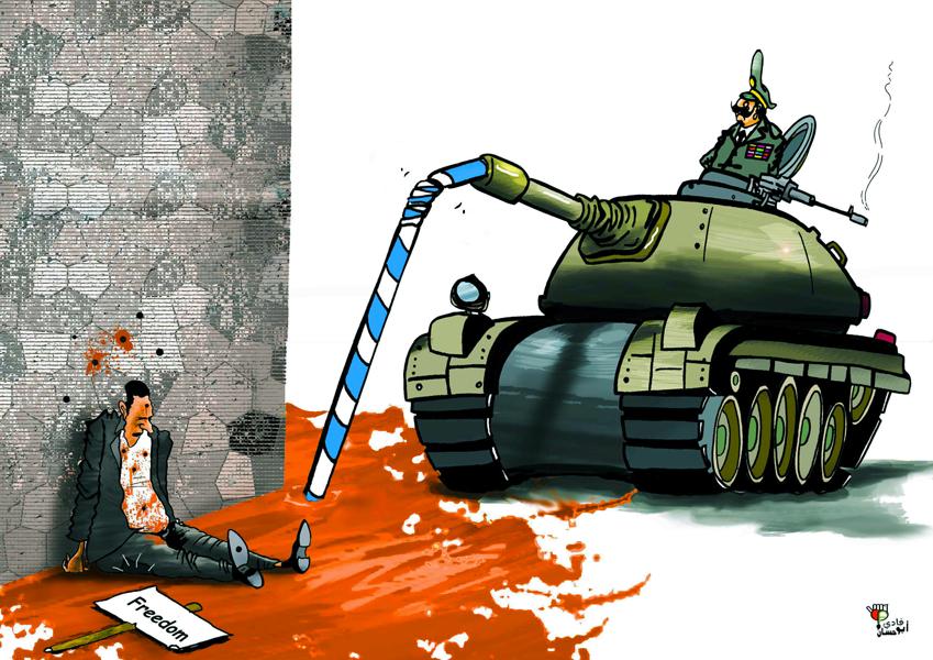 (Norvège/Syrie/Palestine – Norway/Syria/Palestine)