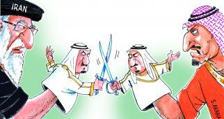 « Danse de l'épée au Moyen-Orient »