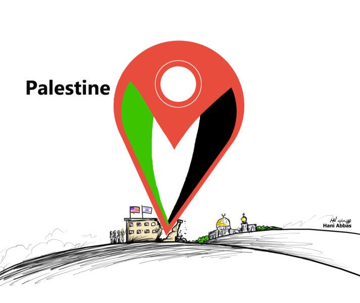 Hani Abbas (Palestine/Syrie – Palestine/Syria)