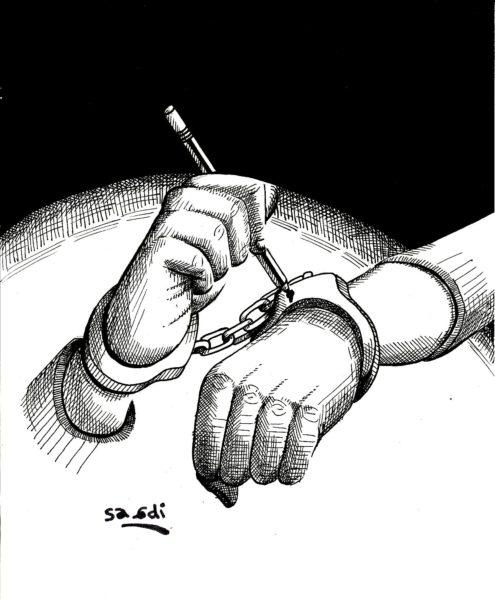 (Syrie/Syria)