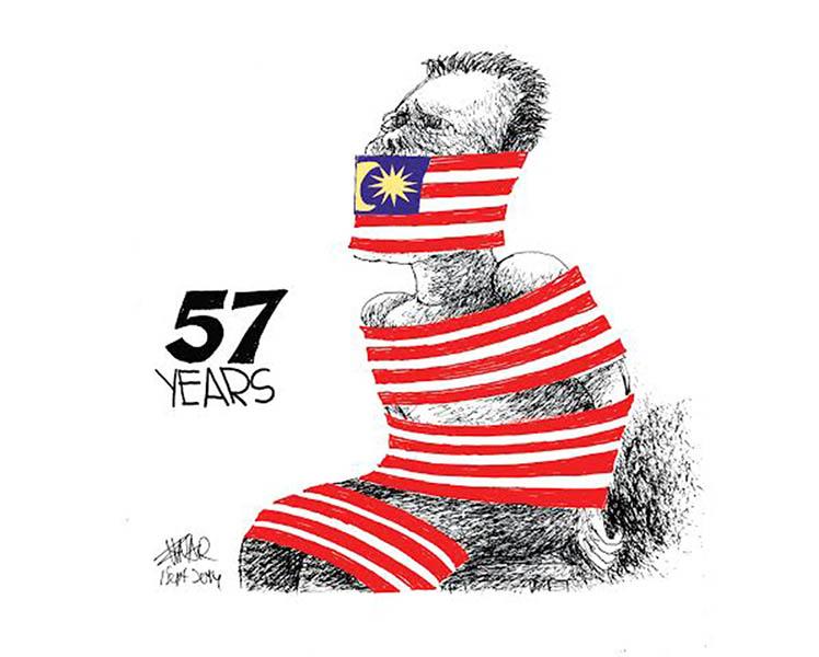 Freedom of Speech, by Zunar