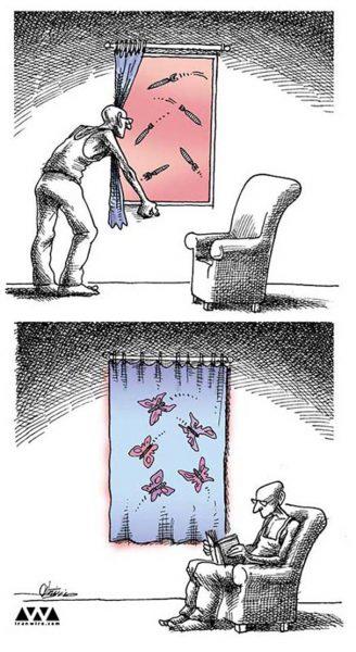 Mana Neyestani (Iran)