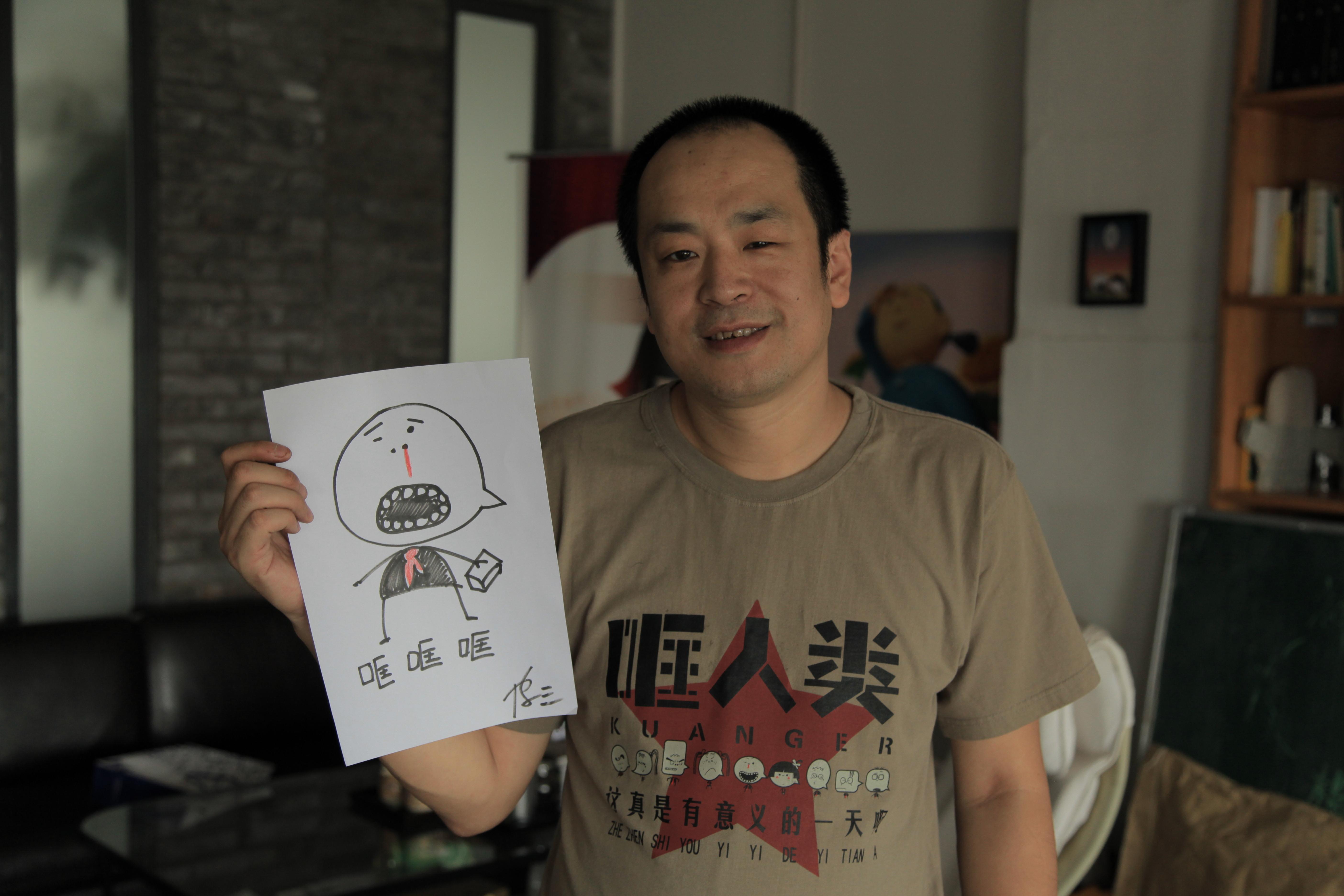 Pi San (Chine)