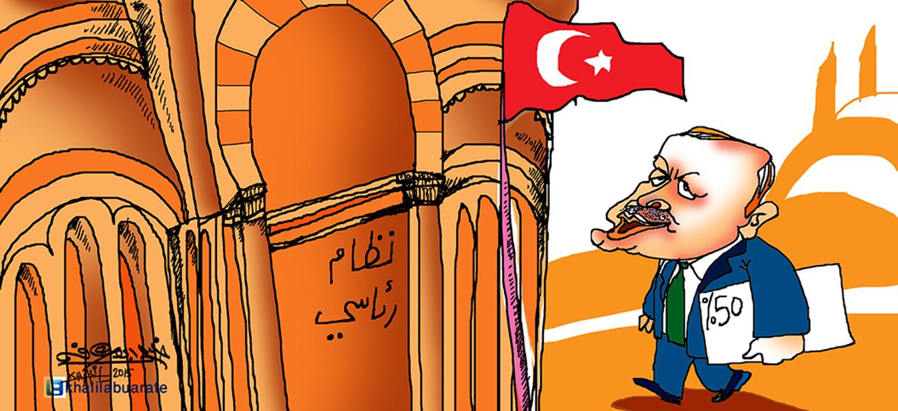 «Régime présidentiel» – Khalil (Palestine), publié dans Al Quds