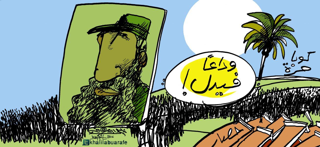 Khalil (Palestine), Al Quds