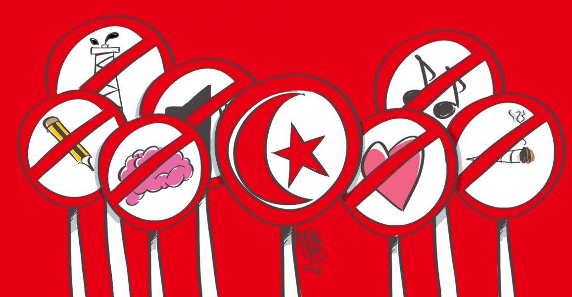 NeedAll (Tunisie / Tunisia)