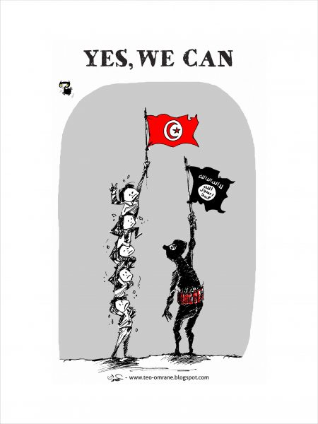 Tawfiq Omrane (Tunisie / Tunisia)