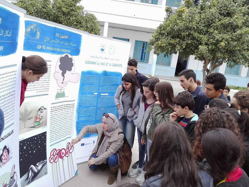 Collège Ali Belhaouane, à Kelibia