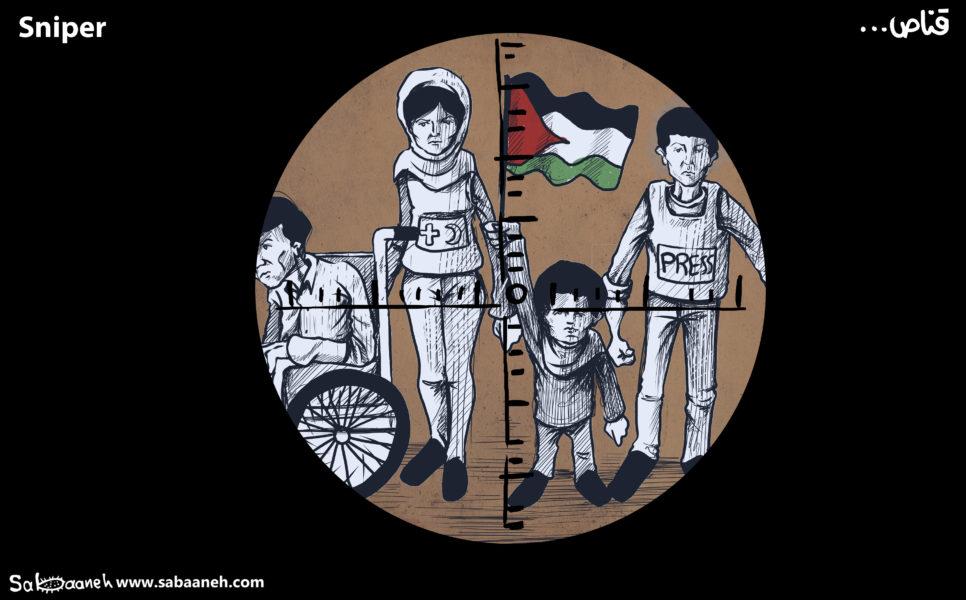 Mohammad Sabaaneh (Palestine)