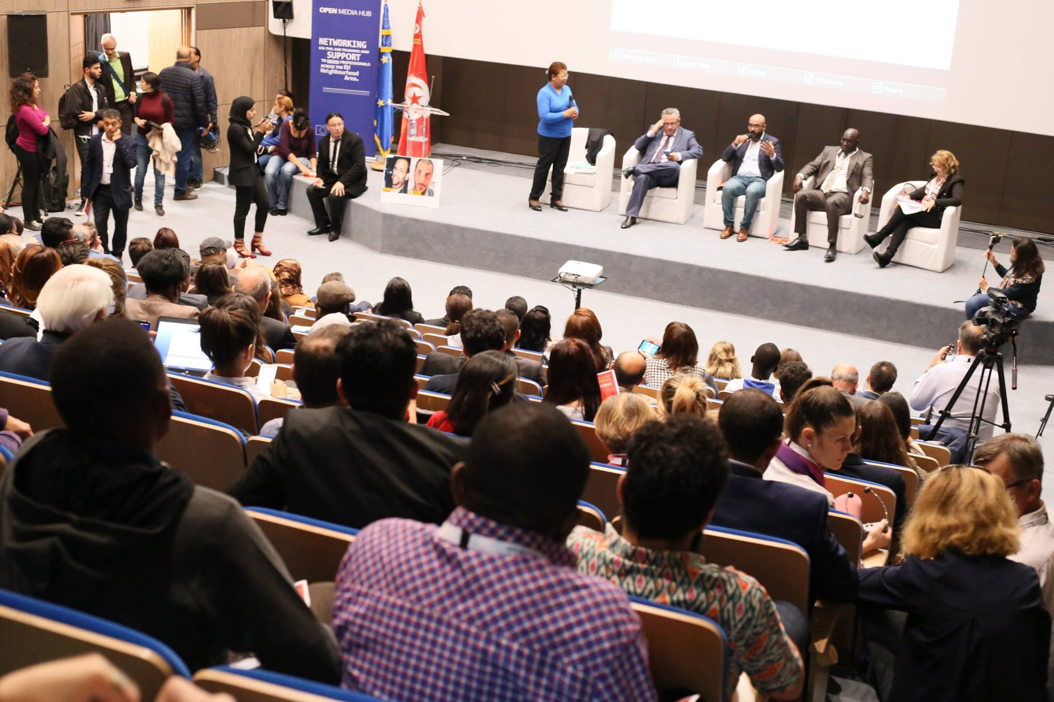 The International journalism forum in Tunis