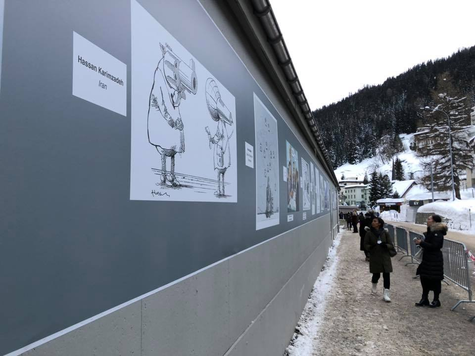 Vue de l'exposition, crédit : Cartooning for Peace