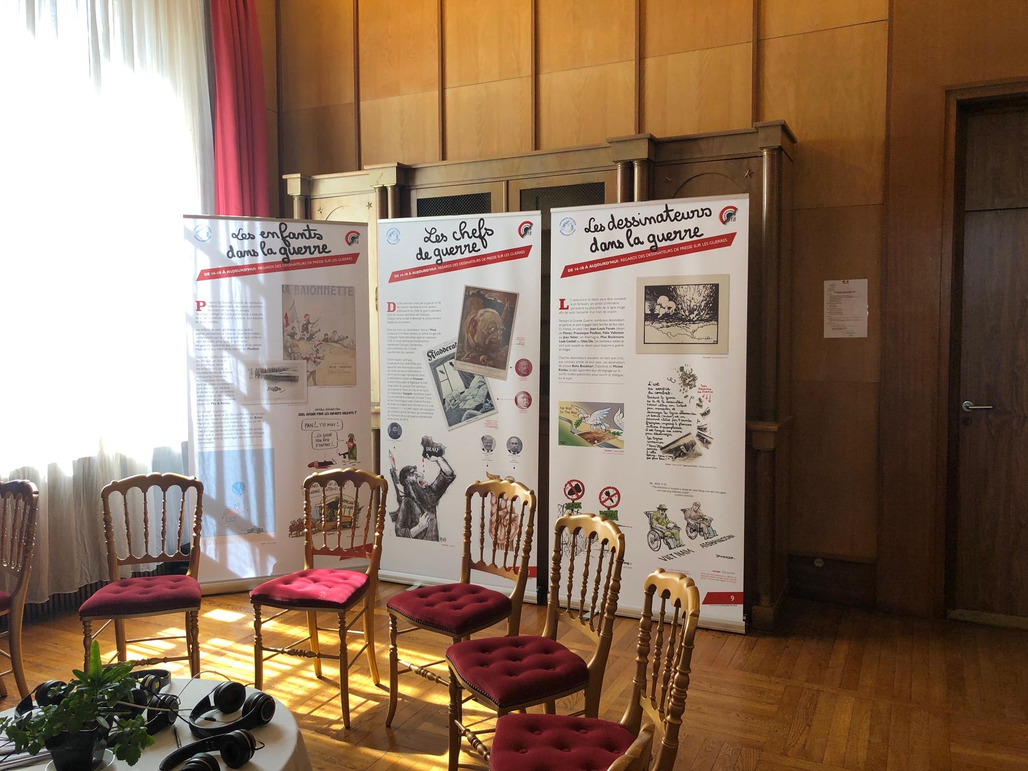 Vue de l'exposition à l'hôtel de Pessac (Bordeaux)