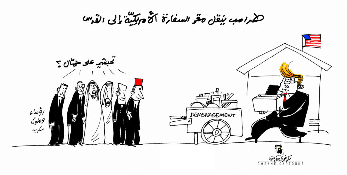 (Tunisie / Tunsia)