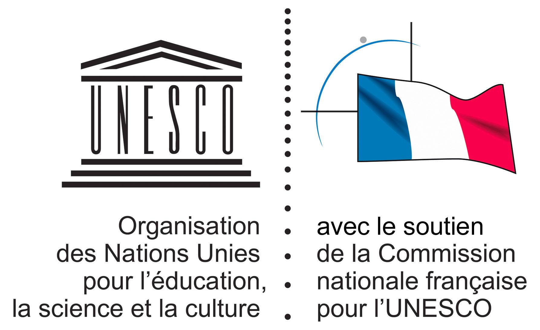 Logo_CNFU_Soutien_600Dpi—Copie