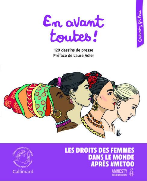 Un nouveau titre dans la collection Cartooning for Peace aux éditions Gallimard – En avant toutes ! (Couverture)