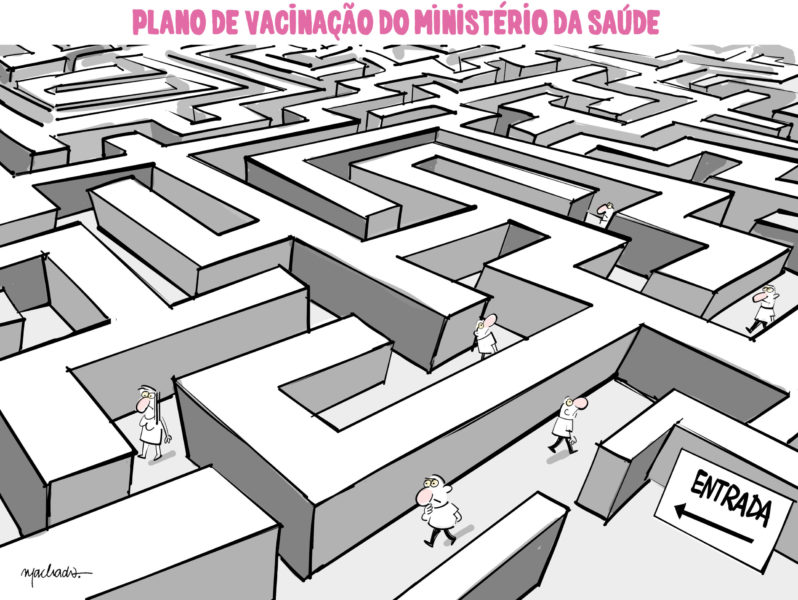 Machado (Brésil / Brazil)